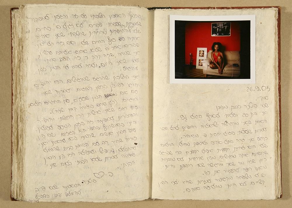 "Gillian Laub<br /> <em>Testimony Journal #1, </em>2002<br /> Chromogenic prints<br /> 20 x 24""  Edition of 8<br /> 30 x 40""  Edition of 5<br /> 40 x 50""  Edition of 3"
