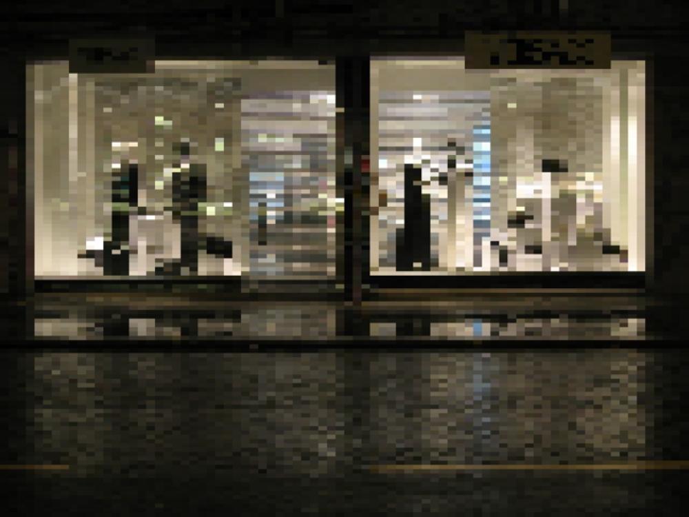 "Jonathan Lewis<br /> <em>Versace, </em>2009<br /> Chromogenic print<br /> 24 x 32""  Edition of 10"
