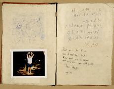 "Gillian Laub<br /> <em>Testimony Journal #3, </em>2002<br /> Chromogenic prints<br /> 20 x 24""  Edition of 8<br /> 30 x 40""  Edition of 5<br /> 40 x 50""  Edition of 3"