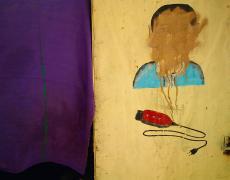 "Jehad Nga<br /> <em>Untitled (Mali #17), </em>2013<br /> Chromogenic print<br /> 24 x 30""  Edition of 8<br /> 40 x 50""  Edition of 5"